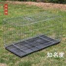 狗籠 加粗角鋼摺疊狗籠子70/85/100/130寵物籠子 大中小型犬T