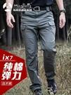 春秋執政官IX9戰術長褲男修身7特種兵軍...