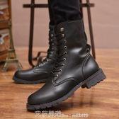 靴子 馬丁靴男季加絨棉靴高筒男靴子青少年中筒情侶皮靴女軍靴 艾莎嚴選