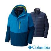 Columbia 男 防水OH羽絨兩件式外套-藍色 【GO WILD】