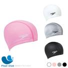 SPEEDO 成人款合成泳帽 Ultra Pace SD8017311341