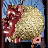 萬福招財金豬存錢罐兒童儲蓄罐超大號零錢罐 儲錢罐【淘夢屋】
