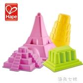 沙灘戲水Hape沙灘玩具模型組合套裝 玩沙戲水工具衛城比薩斜塔 海角七號