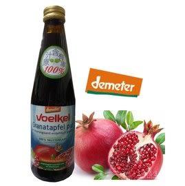 【維可Voelkel】有機石榴汁(330ml) 3瓶  100%德國原裝進口 歐洲最大有機果汁廠