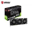 微星MSI GeForce RTX 3090 VENTUS 3X 24G OC PCI-E顯示卡