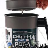 油壺不銹鋼廚房裝油罐日本防漏過濾家用儲油罐子大號油瓶過濾油壺【潮咖地帶】
