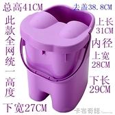 洗腳盆塑料加厚足浴桶泡腳桶家用加厚沐足滾輪手提帶蓋塑料盆桶