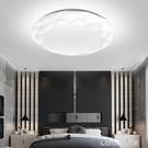 led吸頂燈圓形臥室燈現代簡約客廳燈過道走廊衛生間廚房陽台燈具 樂活生活館