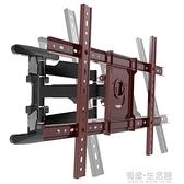 電視支架 電視掛架伸縮旋轉壁掛支架萬能通用海信小米32 43 55 65 75寸掛牆 有緣生活館
