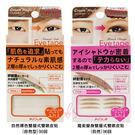 KOJI DM 自然裸色雙層式雙眼皮貼/ 魔術變身雙層式雙眼皮貼  2款供選 ☆艾莉莎ELS☆