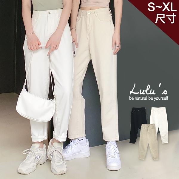 LULUS【A04200162】K基本款斜紋布寬鬆長褲S-XL3色