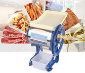 君子蘭手搖切肉機切片機電動商用絞肉機手動切肉片機家用切絲機igo「青木鋪子」