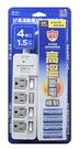 3P高溫斷電5開4插延長線 (1650W...