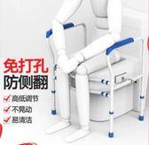 馬桶扶手架子老人安全欄桿衛生間老年人助力浴室廁所坐便器免打孔 NMS小明同學