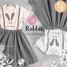(大童款-女)俏皮格紋假2件荷葉短袖洋裝-2色(310093)【水娃娃時尚童裝】