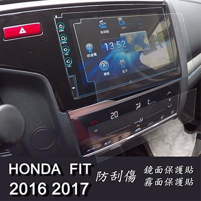 【Ezstick】HONDA FIT 3代 2016 2017 年版 中控螢幕+空調面板螢幕 靜電式車用LCD螢幕貼