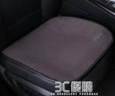 冬季毛絨單片無靠背短毛保暖後排通用四季座椅屁墊 3C優購