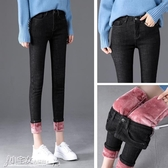 加絨牛仔褲 黑色加絨牛仔褲女高腰顯瘦修身小腳褲子女士韓版彈力緊身長褲冬季 小宅女