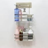 奇麗屋雙層衛浴收納架