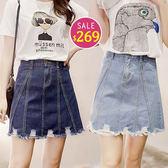 BOBO小中大尺碼【9935】短裙刷破牛仔短裙 共2色 現貨