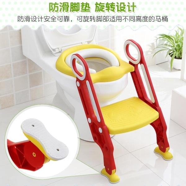 兒童坐便器坐便椅寶寶馬桶梯小孩馬桶圈女幼兒【凱斯盾】