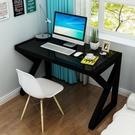簡約現代鋼化玻璃電腦桌台式家用雙人桌辦公桌簡易學習書桌寫字台 ATF   雙12購物節