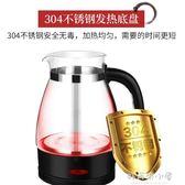 220v黑茶煮茶器 全自動 蒸汽多功能煮茶壺安化黑茶專用電熱迷你蒸茶壺 好再來小屋