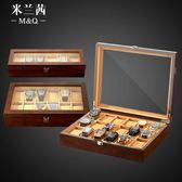 手錶收藏盒米蘭茜木制天窗手表盒子單多個木質首飾手鏈精品收納盒展示盒xw