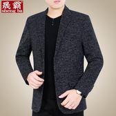 2019春秋季中年男士西服外套韓版薄款休閒小西裝修身爸爸上衣單件