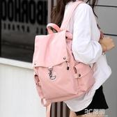 世家女雙肩包韓版休閒小旅游背包書包帆布尼龍包甜美淑女女包 3C優購