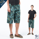 【即將斷貨】NST Jeans 夏季熱帶雨林印花 七分休閒褲(中高腰 鬆緊帶 寬版) 002(1005)大尺碼台灣製