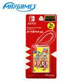 【NS 周邊】Max Games 迷你單片卡匣收納盒(奇諾比隊長)