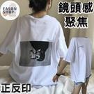EASON SHOP(GQ0911)韓版復古歐美圖像印花落肩寬鬆圓領短袖五分袖素色棉T恤女上衣服顯瘦打底內搭寬版