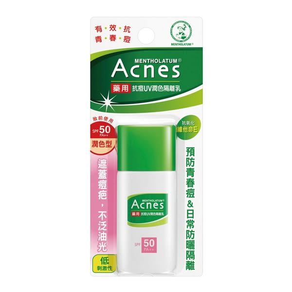 曼秀雷敦Acnes藥用抗痘UV隔離乳SPF50【康是美】