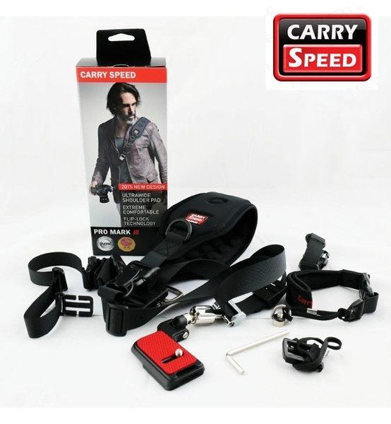 速必達 Carry Speed PRO MarK III 頂級寬肩專業型相機背帶 極速背帶 【立福公司貨】
