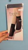 【京之物語】日本製GUNZE Tuche黑色網襪女性彈性襪