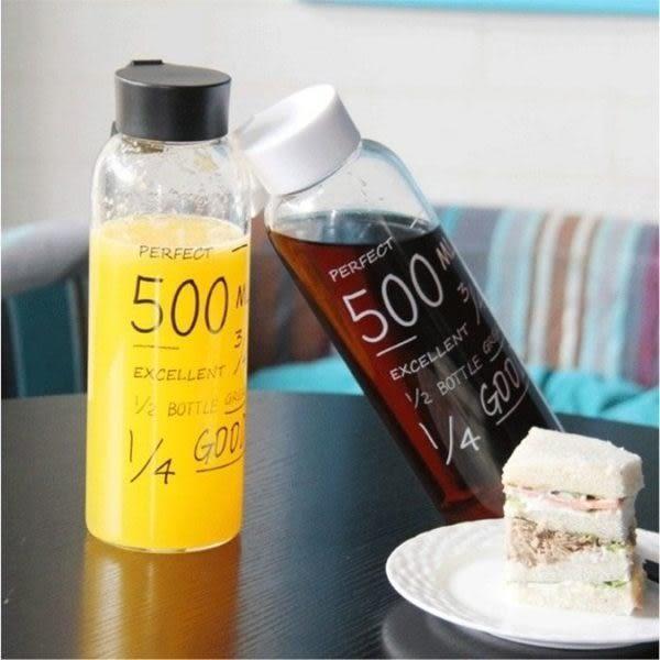 水杯   Drink Water玻璃馬克杯570ml水瓶 瓶子 咖啡杯 隨行杯 水壺 水杯 玻璃杯 【KCG065】-收納女王