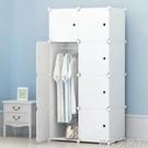 衣櫃組裝塑膠簡易 鋼架臥室衣櫥簡約現代實木收納櫃子經濟型布藝 NMS蘿莉小腳ㄚ