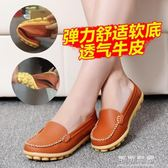 媽媽鞋小白鞋女軟底秋季女單鞋休閒平跟牛筋底護士鞋豆豆鞋女 可可鞋櫃