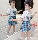 3女童夏裝洋裝2021新款4小女孩5兒童6公主裙子8洋氣套裝10-12歲 蘇菲小店