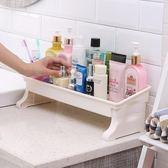 化妝品收納盒桌面整理架浴室置物架洗手台洗漱台衛生間台面收納架yi 聖誕交換禮物