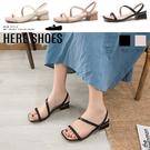 [Here Shoes]後跟高4cm 皮革典雅一字細帶 方頭粗跟小仙女款涼拖鞋-KWF11