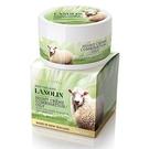 膠原蛋白羊胎盤素蜂膠晚霜100g混合肌/油性肌
