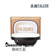 英國 獵鷹 Falcon pie dishes 深長方形 20cm 琺瑯盤 4件組 (黑白)