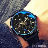 男士手錶男錶全自動鏤空機械錶防水夜光潮流大錶盤運動錶        瑪奇哈朵