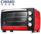 ((福利電器)) CHIMEI 奇美18公升家用電烤箱 EV-18B0AKR 機械式 多段火力 全新公司貨 ( 莓果紅 )