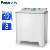Panasonic國際12KG雙槽洗衣機 NA-W120G1~含基本安裝
