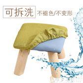 椅子 布藝小凳子時尚圓凳創意小板凳沙發凳成人實木家用茶幾凳矮凳客廳igo 免運