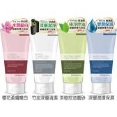 韓國 DERMAL 洗面乳(150g) 4款可選 櫻花嫩白/竹炭深層/茶樹控油/深層保濕【小三美日】