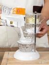 百露旋轉調料盒立體式調味盒廚房調料架組合...